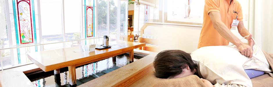 桜島天然ラドン たまゆら