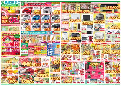 スクリーンショット 2014-12-22 9.26.48