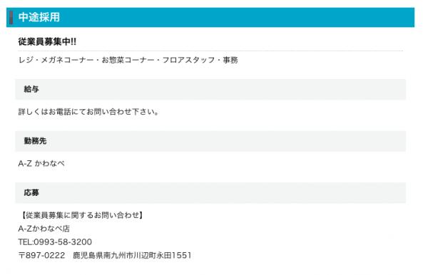 スクリーンショット 2015-03-23 11.53.01